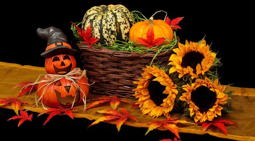Halloween en EE.UU. - Vacaciones en América